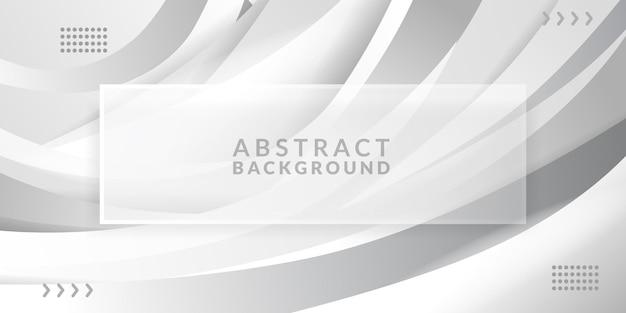 波の流れの曲線の白いカバーの背景。抽象的なエレガントな豪華な灰色のスペースバナー