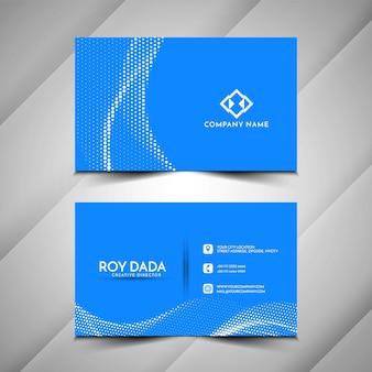 Визитная карточка синего цвета в стиле волны