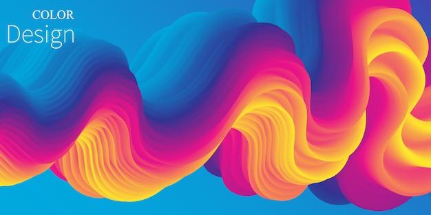 波。鮮やかな背景。流体の色。波のパターン。夏のポスター。色のグラデーション。