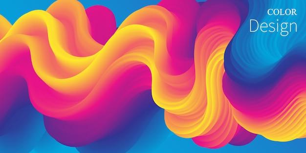 웨이브. 활기찬 배경. 유동적 인 색상. 웨이브 패턴.