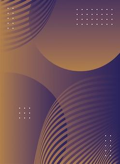 Волны и формы смешивают цвета фона