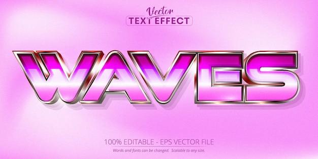 波のテキスト、80年代のグラデーションカラースタイルの編集可能なテキスト効果