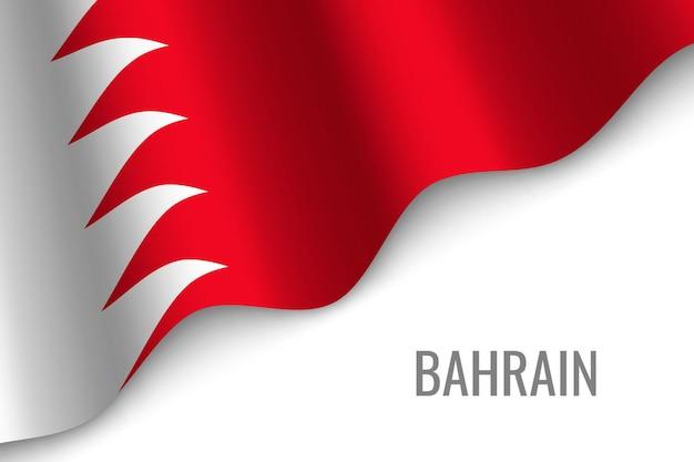Waving flag of bahrain  of bahrain