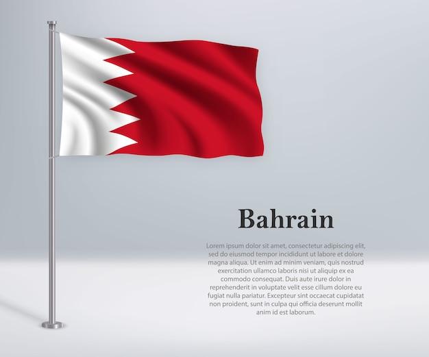 Waving flag of bahrain on flagpole
