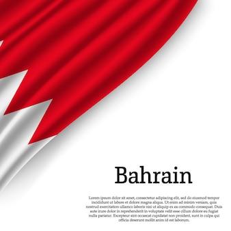 Waving flag of bahrain on white