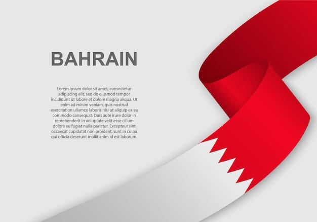 Waving flag of bahrain.