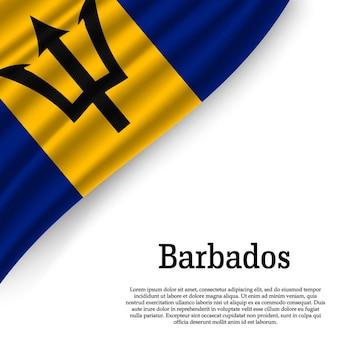 Waving flag of barbados on white
