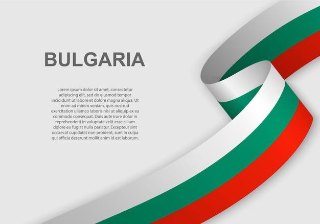 Waving flag of bulgaria.