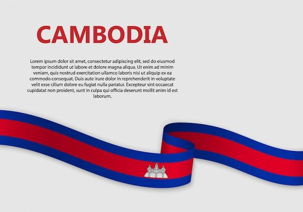Waving flag of cambodia banner