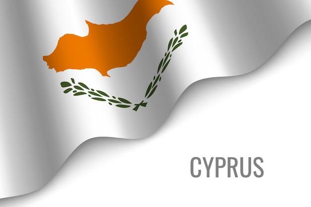 Waving flag of cyprus