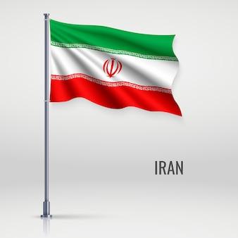 Waving flag on flagpole