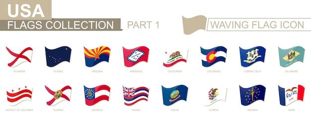 깃발 아이콘을 흔들며 미국 주의 깃발은 앨라배마에서 아이오와까지 알파벳순으로 정렬되어 있습니다.