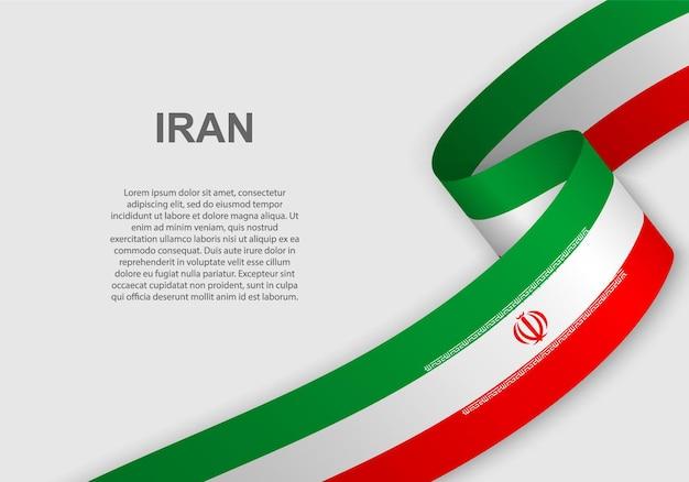 Waving flag of iran.