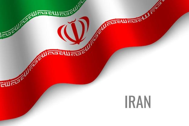 Waving flag of iran  .