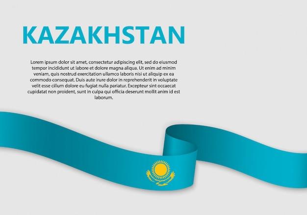 Waving flag of kazakhstan banner