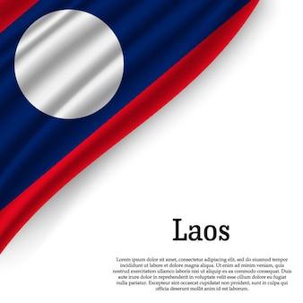 Waving flag of laos on white