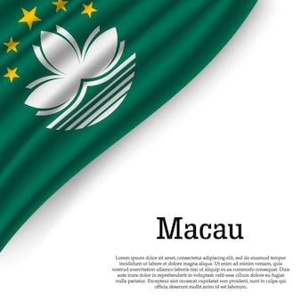 Waving flag of macau on white