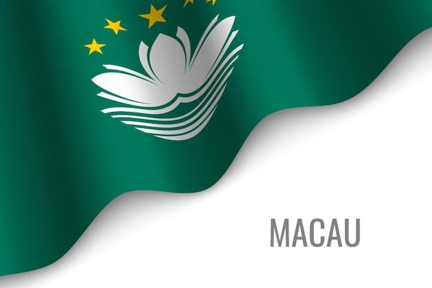 Waving flag of macau