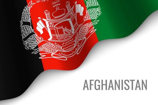 Развевающийся флаг афганистана афганистана