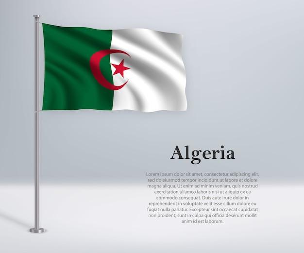 Развевающийся флаг алжира на флагштоке