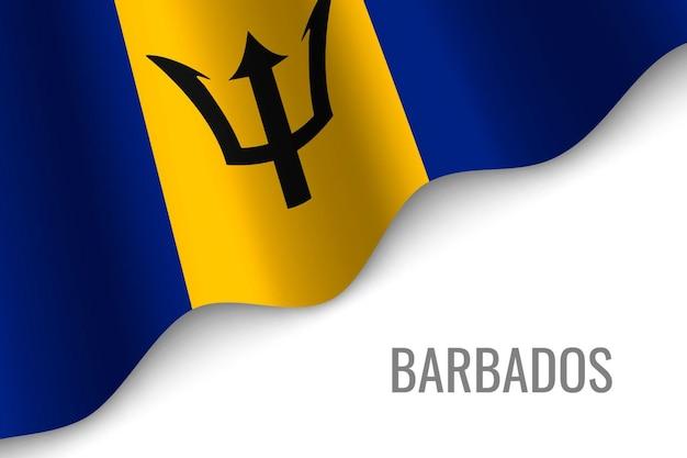 Развевающийся флаг барбадоса