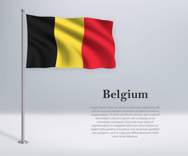 Развевающийся флаг бельгии на флагштоке