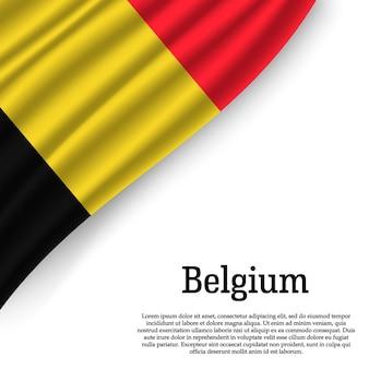 Развевающийся флаг бельгии на белом
