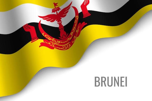 Развевающийся флаг брунея.