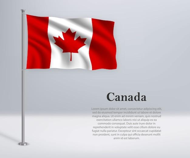 Развевающийся флаг канады на флагштоке