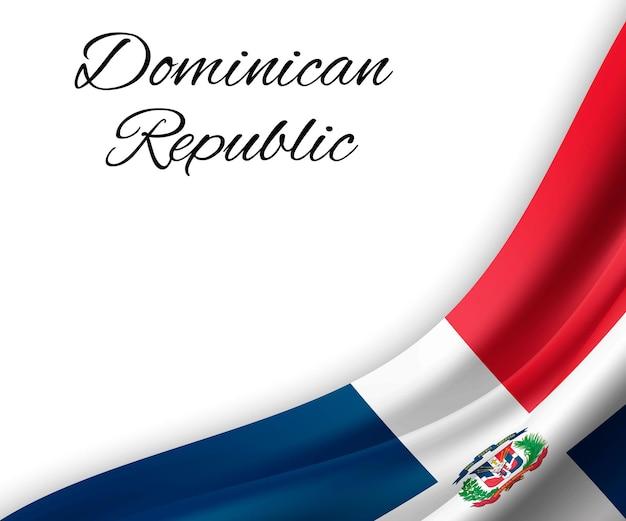 白い背景にドミニカ共和国の旗を振っています。