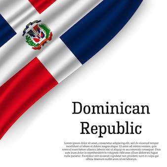 白でドミニカ共和国の旗を振る