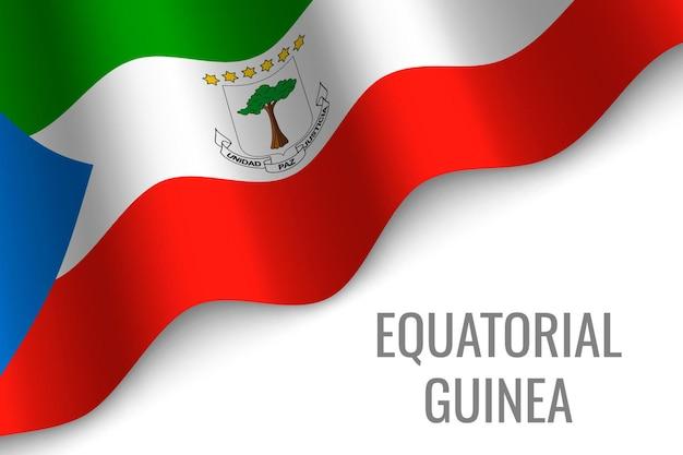 Развевающийся флаг экваториальной кухни