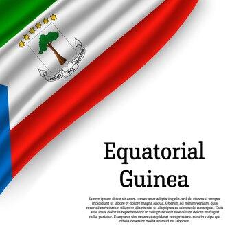 화이트에 적도 기니의 깃발을 흔들며