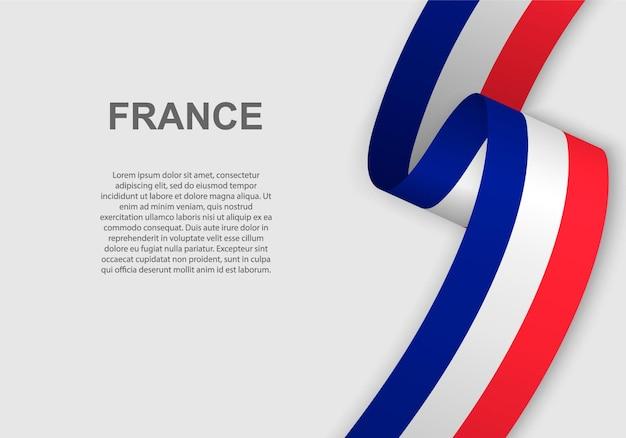 フランスの旗を振っています。