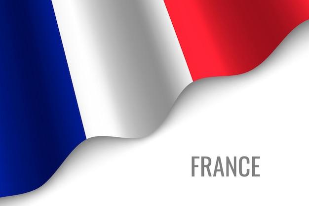 フランスの旗を振る