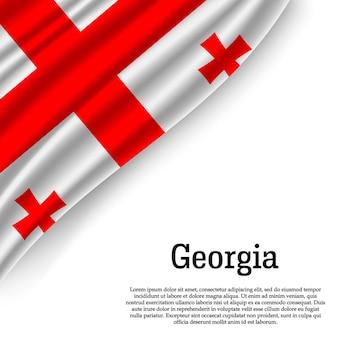 白地にジョージア州の旗を振る