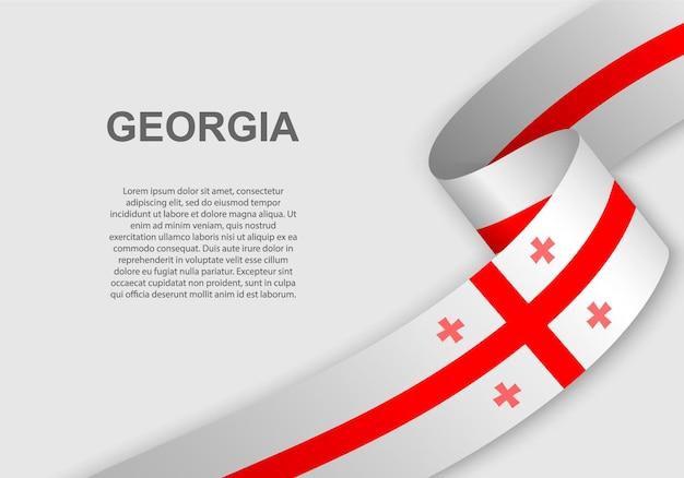 ジョージアの旗を振っています。