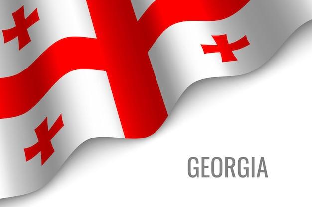 Развевающийся флаг грузии