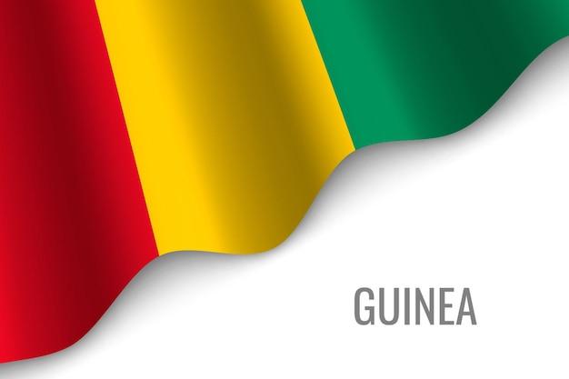 Развевающийся флаг гвинеи