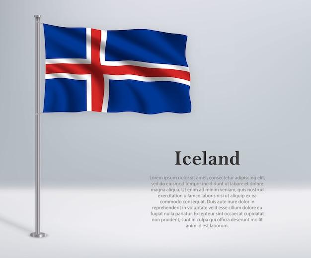 旗竿にアイスランドの旗を振る