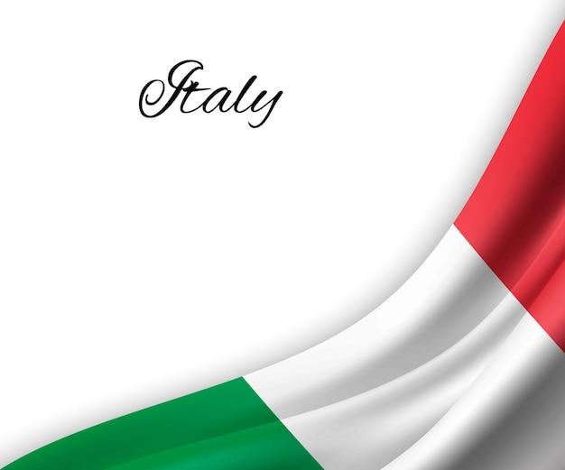 Развевающийся флаг италии на белом фоне.