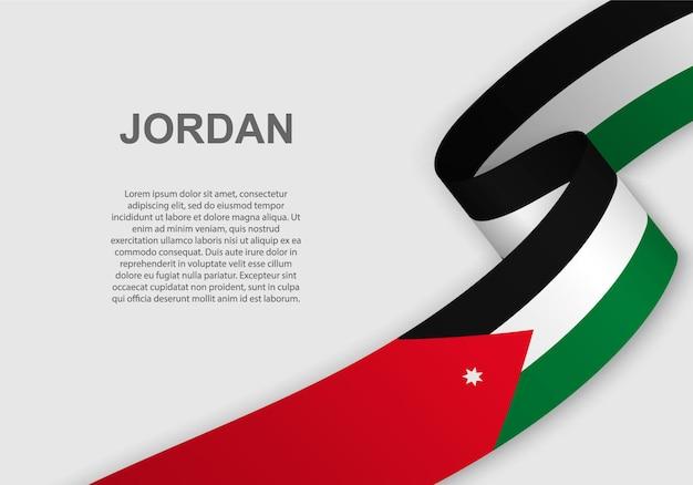 요르단의 깃발을 흔들며.