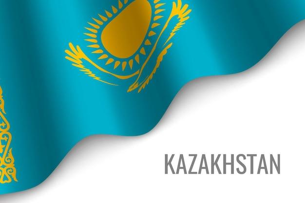 Развевающийся флаг казахстана