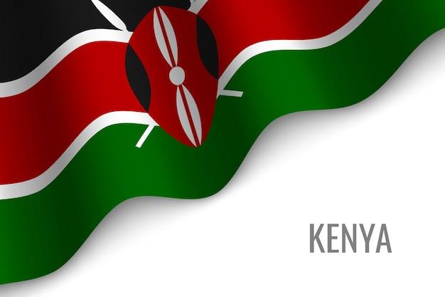 ケニアの旗を振る。