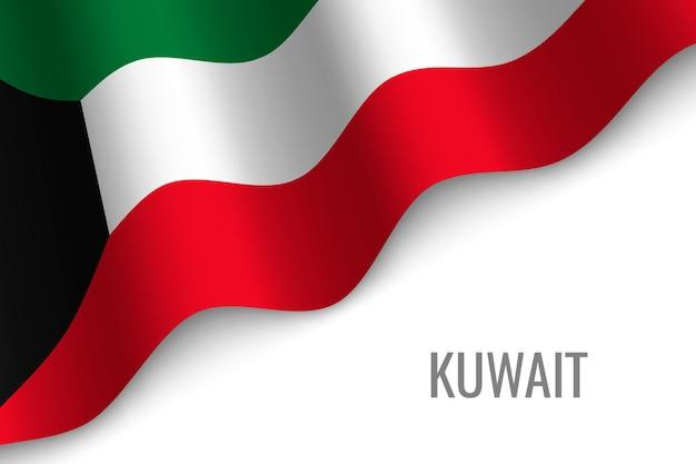 クウェートの旗を振る