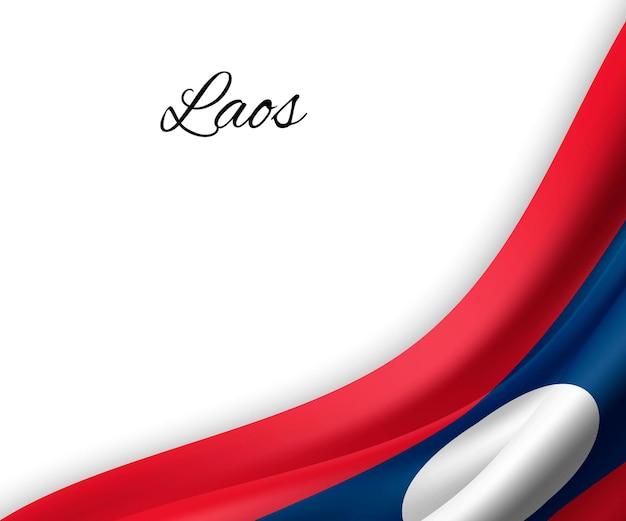 白い背景にラオスの旗を振っています。