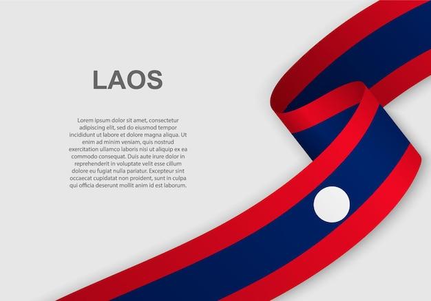 ラオスの旗を振っています。