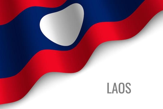 ラオスの旗を振る