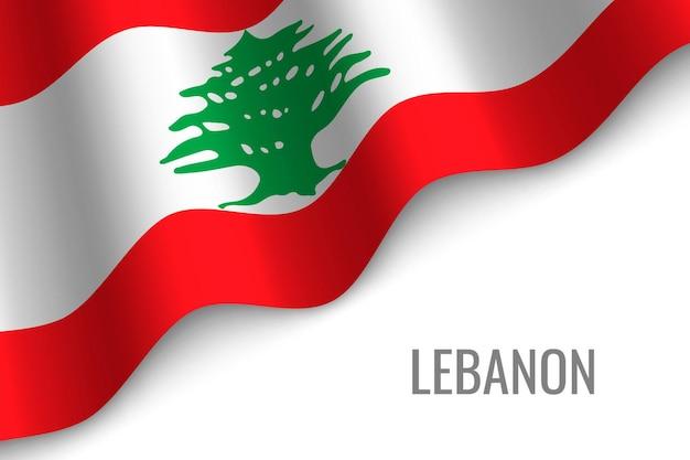 レバノンの旗を振る