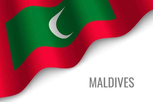 モルディブの旗を振る